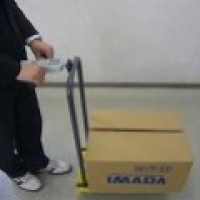 Cart pushing force test